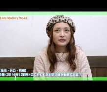 『【動画】DVD M-line club memory Vol.23』の画像
