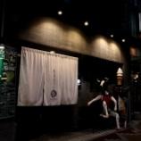 『JAL×はんつ遠藤コラボ企画【釧路編2】2日め・チーズ&肉料理(酪農家バル ロールベール)』の画像