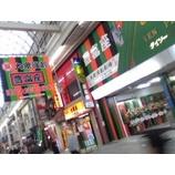 『商店街の活性化』の画像