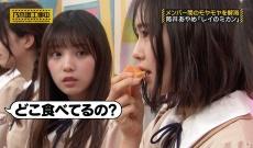 【乃木坂46】素の与田ちゃんって何でこんな可愛いんだろうか・・・