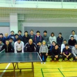 『蒼泉クラブ初打ち卓球交流会』の画像