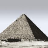 『ピラミッドは誰が作ったか永遠に謎である』の画像