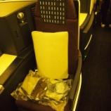 『東京-バンコク(2015年)  特典航空券でビジネスクラスを取得するなら、JALかな』の画像