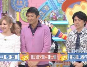 元AKB48河西智美、金髪姿にオタから「金髪ゴリラ」と酷評