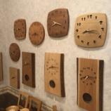 『【クリスマスプレゼントにお勧めアイテム】SWINGの時計』の画像
