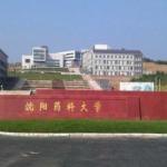 【中国】「クリスマス中止のお知らせ」、大学が西側文化の侵食に抵抗せよ!と呼びかけ [海外]