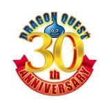 『祝!ドラクエ30周年』の画像