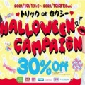 童夢書店10月のイベント!