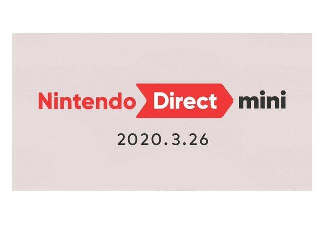 【動画】「Nintendo Direct mini 2020.3.26」を公開!!発売ソフトまとめ