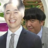 『【乃木坂46】バナナマン設楽、インフルエンザにかかる『ノンストップ!』日村代理出演はあるのか!?』の画像