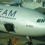 『この便にプレミアムメンバーは何人搭乗していますか?  チャイナエアライン台北⇒東京成田』の画像