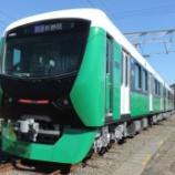 『静岡鉄道「新型車両 A3000形 第3,4号運行開始イベント」を3月21日に開催』の画像