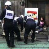 『戸田市総合防災訓練』の画像