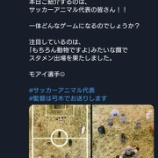 『【乃木坂46】弓木奈於『なんか弟変なんですよ…』ツイッター調べたら本当に変わっててワロタwwwwww【沈黙の金曜日】』の画像