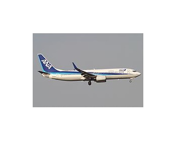 全日本空輸(ANA)の元社員、使用済みの株主優待券を未使用と偽りチケットショップに転売し数億円を得ていたことが判明