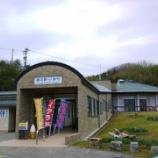 『石川 道の駅 いおり』の画像