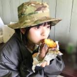 『差し入れの焼いもを食べている飛鳥ちゃん写真が到着w なんかいい写真だな!【乃木坂46】』の画像