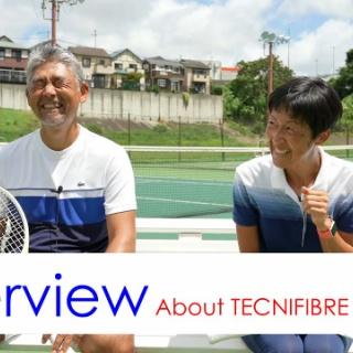 テニスショップ裏日記