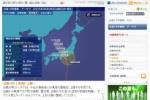 台風18号アータウは9/9(水)朝から昼前にかけて東海地方から近畿地方にかなり接近、上陸するみたい~雨と土砂災害にご注意を~