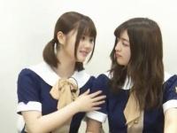 【乃木坂46】伊藤理々杏に胸を触られた時のYACの反応wwwwwwwww