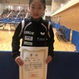 『第80回北日本卓球大会 結果【 仙台ジュニア 】』の画像