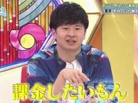 【日向坂46】若林の『宮田さん』呼びが結構好きな件。