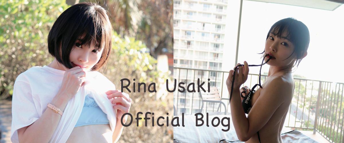 初咲里奈Official Blog 初めての気持ち♡ イメージ画像