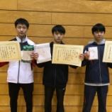 『くりこま高原卓球大会 中学生の部に行ってきました』の画像