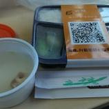 『中国的商業的昼飯』の画像