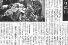 39歳男性の餓死 「孤族の国」男たち