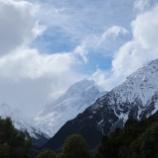 『【新婚旅行禄】ニュージーランド/マウントクック観光の魅力』の画像