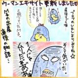 『⭐お知らせ⭐』の画像