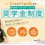 早大2年生(26)「奨学金を1100万円も借りてしまった…返せるかどうか不安。もう中退すべきなのでは」