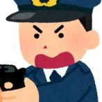 【衝撃画像】拳銃を構えた警察が犯人の胴体を狙う理由がこれ・・・嘘だろ・・・