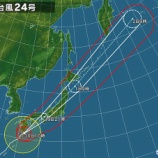 『JR東海は午後から運転見合わせへ。台風24号は今晩に浜松に接近・通過する見込み』の画像