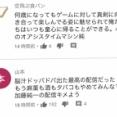 【【大感動】】加籘純ーさんがクリアしたSEKIROに寄せられたコメントが泣けると話題に