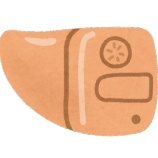 『補聴器メーカー【シーメンス・シグニア】耳あな型補聴器オプション変更のお知らせ』の画像