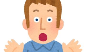 【衝撃】子供が先生をおかあさんと言う言い間違いは昔からあるあるだけど、現代っ子はこんな言い間違いが!