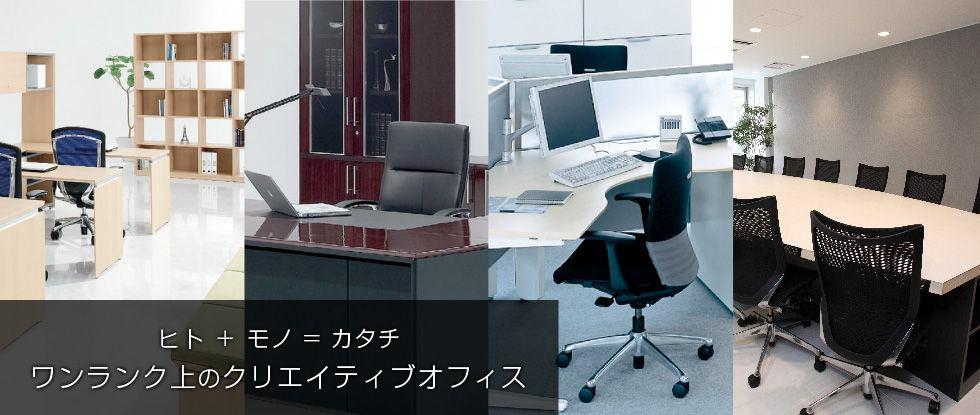 オフィスCEOのblog イメージ画像