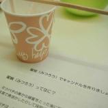 『漢方生薬とハーブでキャンドルを作ろう☆大好評のうちに終了しました!』の画像