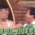 雑感【ダウンタウンDX/アメトーーク/爆笑問題のシンパイ賞!!】