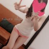 『落ちるな危険*sakura』の画像