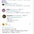 【悲報】メイプル超合金・安藤なつに日向坂ヲタ激怒!→安藤なつが謝罪