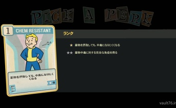 Fallout 76 PERK「Chem Resistant」