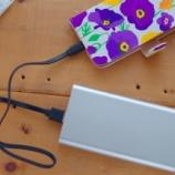 『2本が1本で済む!キャン★ドゥのスマホ充電ケーブル』の画像