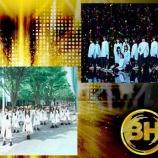 『メッセージで出演するけやき坂46のメンバーが判明!?【ベストヒット歌謡祭 2018】』の画像