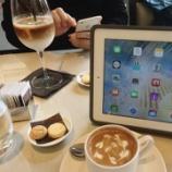 『【表参道・青山】入りやすいハイブランドカフェ♪エンポリオ アルマーニ カフェ』の画像