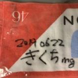 『乃木坂46マネージャー菊地友『久保史緒里は本当に才能がある子。我々としても期待してます!』』の画像