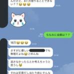 【2ch】ニュー速クオリティ
