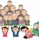 『【悲報】日本人の出生数が90万人割れ!増え続ける高齢者を支えきれず若者世代は破綻必至で日本終了www』の画像